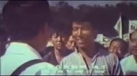 潮州怒汉1973