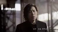 水木年华《像青春一样怒放》MV