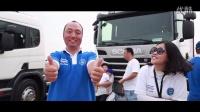 """""""2014斯堪尼亚中国卡车驾驶员大赛""""深圳区域赛完美落幕"""