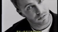 Johnny Hates Jazz-Shattered Dreams (USA Version)(1987) 字幕