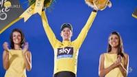 Tour de France 2014环法宣传片