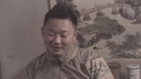 谢文东第二季11集