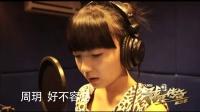 人美声甜中国好学姐