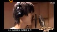 群星《我们中国人》—湖南卫视2008年汶川地震赈灾歌曲
