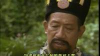1981版TVB封神榜-03