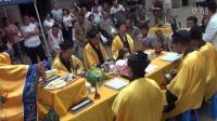 鞍山民间祭祀仪式