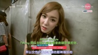 140826 OnStyle The TaeTiSeo E01 1080P全场中字[TSKS&贤吧]