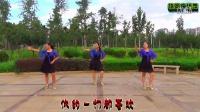 30梅英广场舞【小苹果】三人版正背面演示 慢动作分解