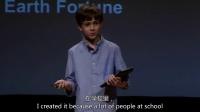 Thomas Suarez: 一名12岁的手机应用开发者