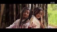最新苗族电影KuabMuajTsuas 2 Trailer - New Hmong Movie 2014-15...