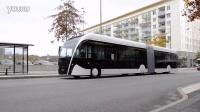 斯堪尼亚-范胡尔Exqui.City概念公交车