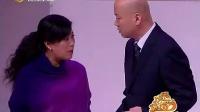 郭冬临小品《电梯内外》相声小品经典集锦2014