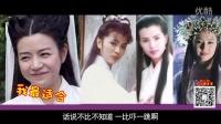 圈里事-新神雕侠侣之小龙女包子脸(陈妍希)大揭密