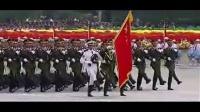 中国人民解放军军歌(阅兵版)