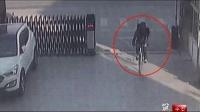 俩贼分工偷自行车 民警火眼抓偷车贼