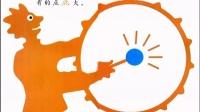 幼儿亲子绘本阅读《点点点》视频