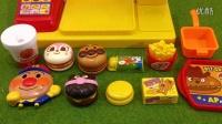 【日本食玩】聊天汉堡店玩具