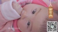 如何增强宝宝抵抗力 改善宝宝睡眠