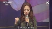 [中字] [MelOn Premiere Showcase] miss A _ Only You 外5首_标清