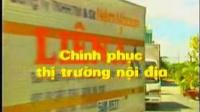 越南LIEN A莲亚天然乳胶床垫 品牌视频