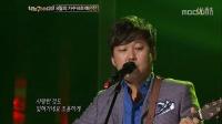 雨和你 韩国我是歌手现场版