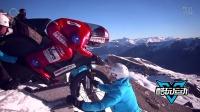 世界最快自行车狂飙223迈/小时 雪山俯冲速度与激情