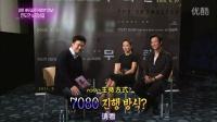 [中字]KBS2演艺家中介《无赖汉》采访 150425