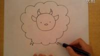 简笔画羊的画法根李老师学画画