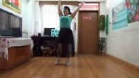 一个妈妈的女儿zhanghongaaa自编12步西藏舞蹈教学版原创