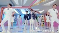 【风车·华语】TFBOYS《宠爱》完整版MV大首播