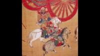 古代盔甲的演变 - 明代(修正)