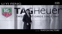 李易峰探访泰格豪雅制表工坊