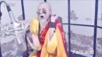 【冯导】搞怪的老方丈大师舞蹈