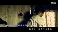 鬼马影视:《爸爸妈妈》杨泽川
