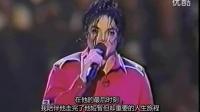 迈克尔杰克逊1993年克林顿总统就职仪式精彩现场演唱