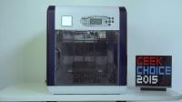 【极客之选】 还在望梅止渴吗?3D 打印机其实离我们并不遥远