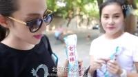 【妹娃旅游】第9篇:北京
