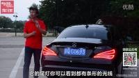 ams车评网 夏东评车 奔驰CLA260 4MATIC  试驾评测视频