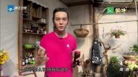 12道锋味20150815伟霆策划惊喜 首秀黑暗料理 高清