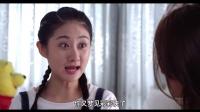 网络剧《女仆咖啡厅》第一季10集