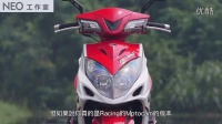 Go 机车【光阳竞技踏板 KYMCO Racing Bremb