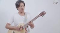 保卜巴督路  《我爱台坂》 吉他指弹 / Fingerstyle演奏 | aNueNue彩虹人 M12