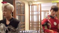 [GOT7_JW中字] GOT7 I want u to do this ep03 - – Wish GOTvengers move
