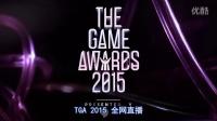 [狂丸字幕组]TGA2015游戏大奖 震撼预告片