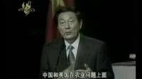 朱镕基当选总理 场面热烈堪比周恩来时代