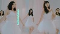 牙仙 舞蹈版