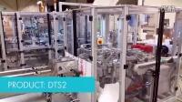 COLIN公司高效高速环形包装生产线
