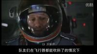 逗米说04:5分钟看完《火星救援》