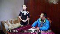 【一筒视频】四川方言 大哥你也太快了