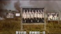 [中俄字幕]俄罗斯童声合唱О той весне那个春天 纪念二战胜利爱国教育